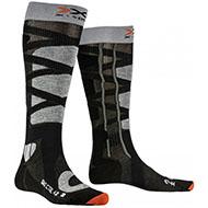 Skarpety X-Socks Ski Control 4.0 Anthracite Melange / Stone Grey Melange G037 2021