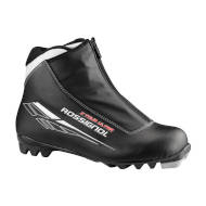 Buty biegowe Rossignol X-TOUR ULTRA
