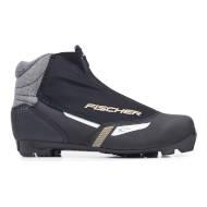 Buty biegowe Fischer XC Pro WS 2021